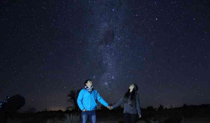 Una Noche Con Las Estrellas
