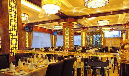 Lima Oriental Restaurante