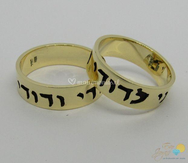 Hebreas oro esmaltado