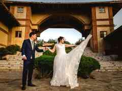 El matrimonio de Natalia y Ricardo 4