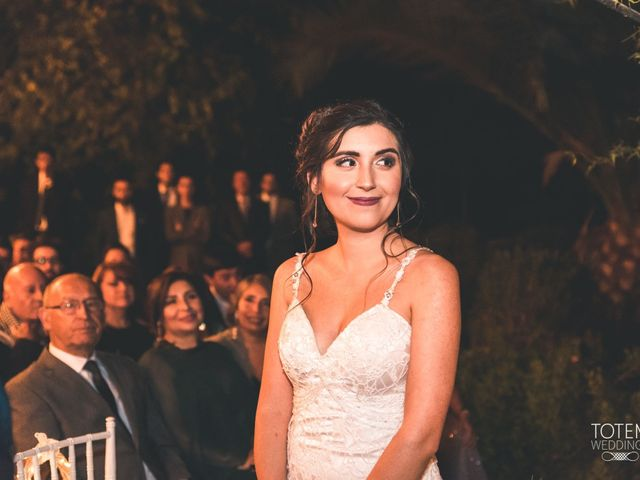 El matrimonio de Francisco  y Karime  en El Monte, Talagante 96