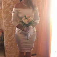 Mi hermana me hizo el vestido !!! - 1